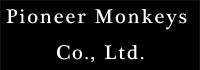 WEBコンサル|株式会社Pioneer Monkeys